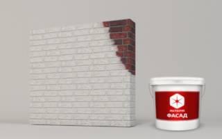 Краска для утепления стен внутри