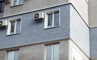 Наружное утепление квартир