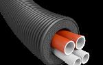 Теплоизолированные трубы для отопления